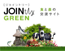 JOINtly GREEN